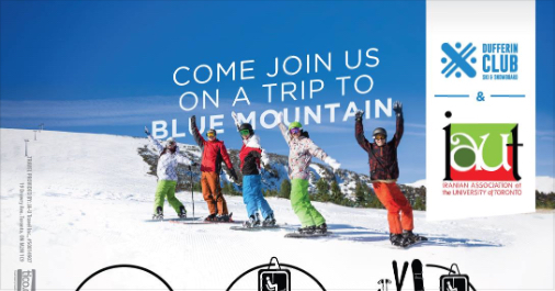 Ski Trip to Blue Mountain Resort