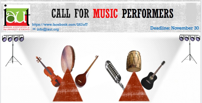 Call For Music Performers