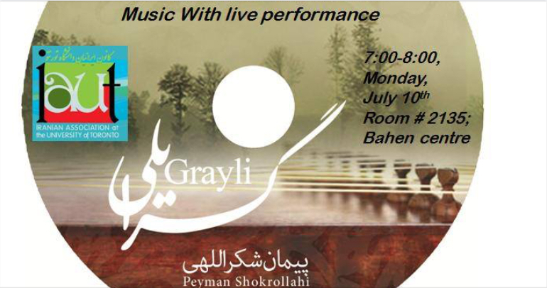 IAUT Talk on Persian Traditional Music with Live Musical Perform