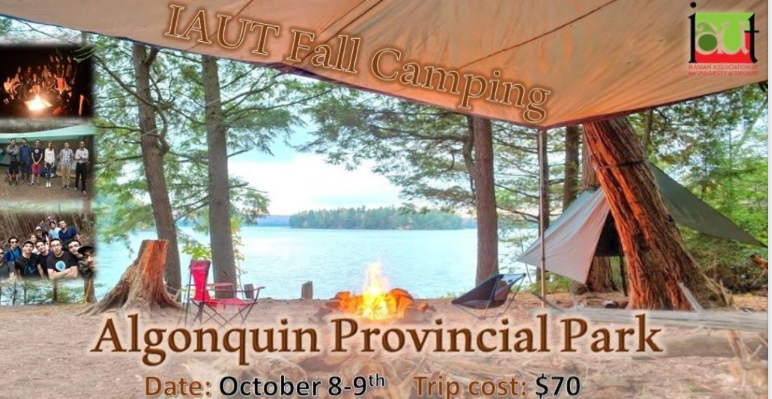 IAUT Fall Camping at Algonquin Park