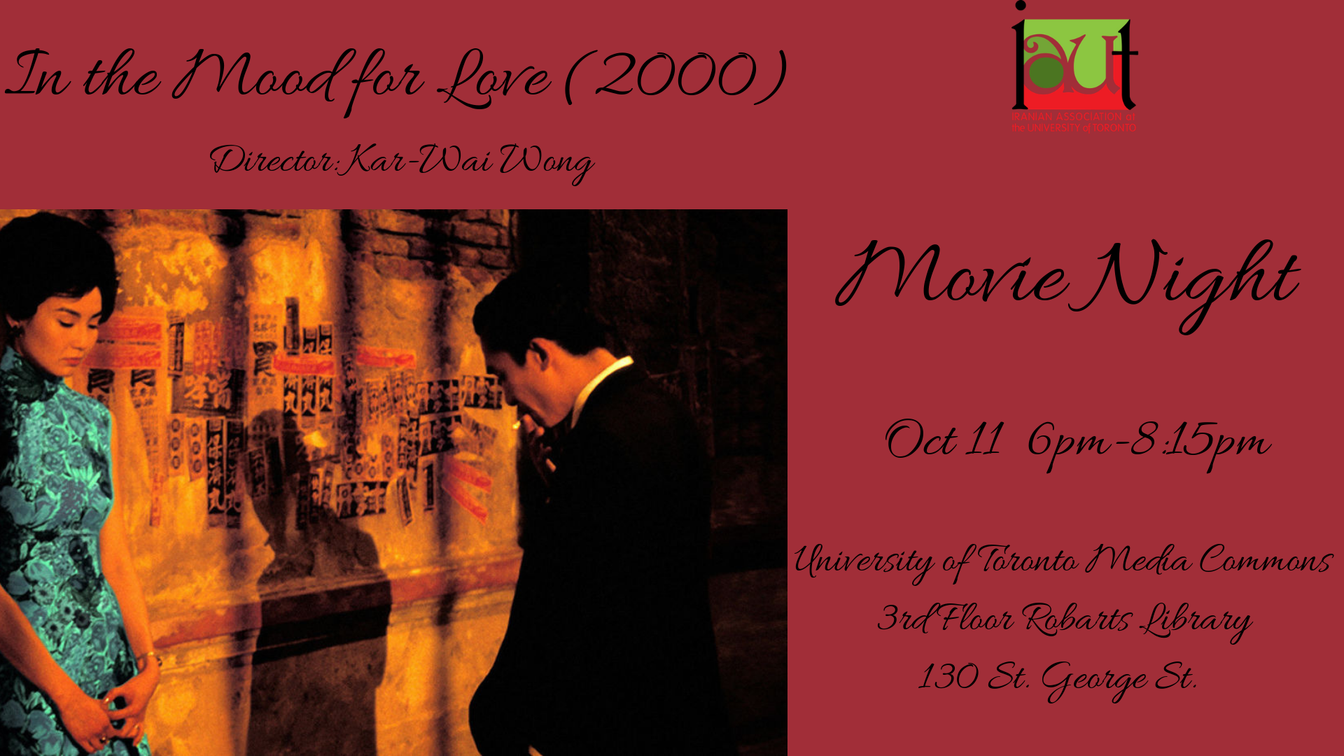 IAUT Movie Night – In the Mood for Love (2000)