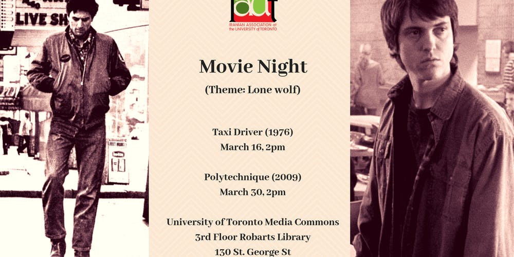 IAUT Movie Night – Lone Wolf Theme
