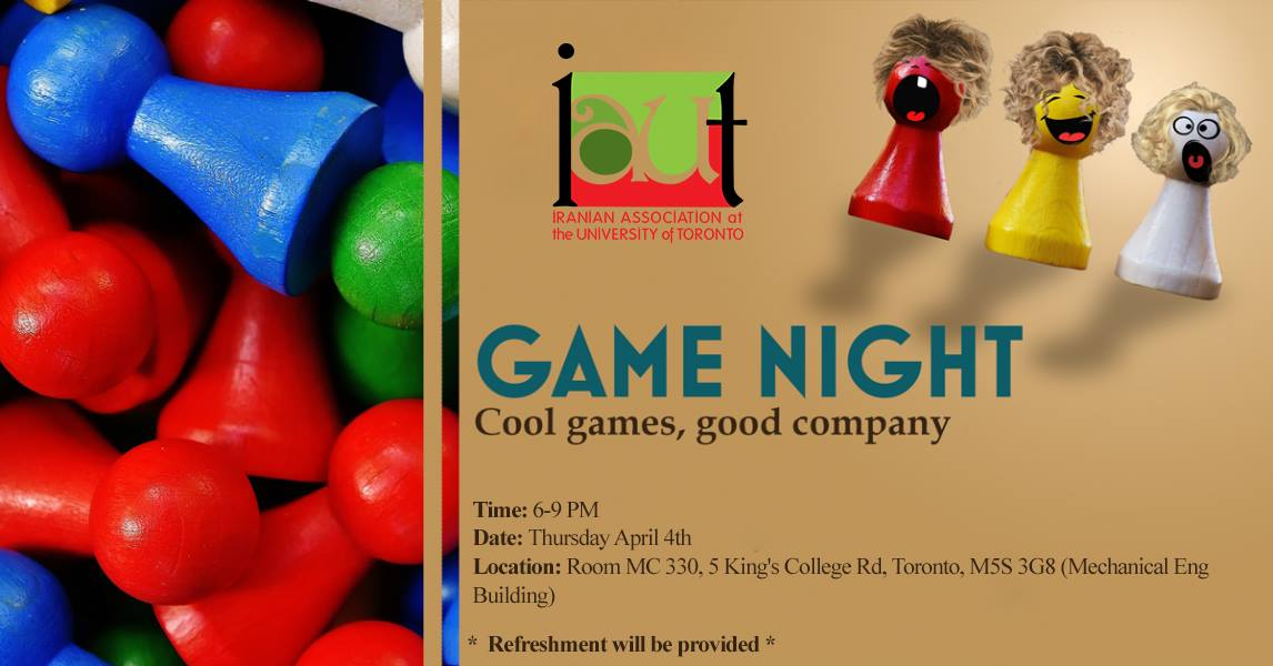 IAUT Game Night