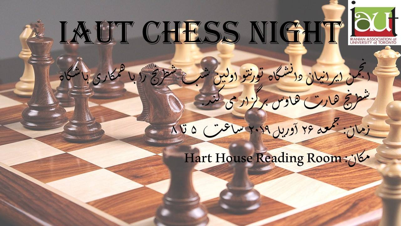 IAUT Chess Night